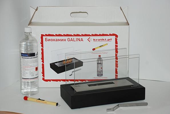 Набор с биокамином GALINA, биотопливом, зажигалкой
